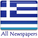 All Newspapers Greece