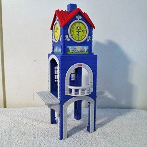 GEO TRAX Rail & Road System High Chimes Clock (Train Chime Clock)
