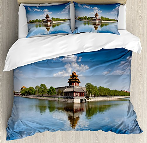 Imperial Palace Duvet - Ambesonne Ancient China Decorations Duvet Cover Set Queen Size, Historical Architecture Imperial Palace Trees Sea Blue Sky, Decorative 3 Piece Bedding Set with 2 Pillow Shams, Blue Green Brown