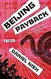 Image of Beijing Payback: A Novel