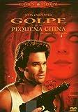 Golpe En La Pequeña China [DVD]