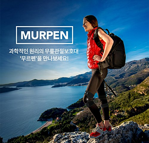 MURPEN For Silver & Out Door Sports Active Knee Protection Band & Walking Assistant (Aid) (M (Thigh Less 18 inches)) by Murpen