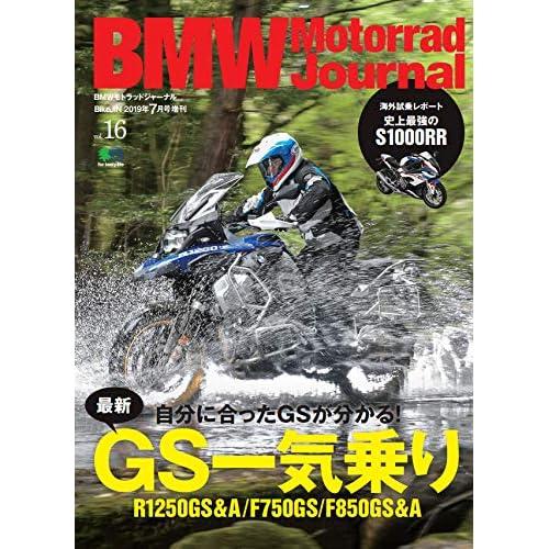BMW Motorrad Journal 表紙画像