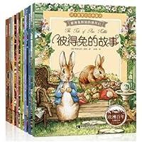 正版彼得兔的故事全集8册注音版经典故事绘本彼得兔和他的朋友们故事6-8-9-12岁儿童读物一二三年级小学生课外阅读书籍故事书