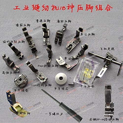 CUSHY - Máquina de Coser Industrial para Brother Juki para ...