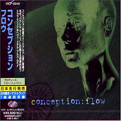 conception flow amazoncom music