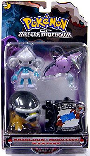 Pokemon Diamond and Pearl Series 10 Basic Figure 3-Pack Shieldon, Meditite and Mantine