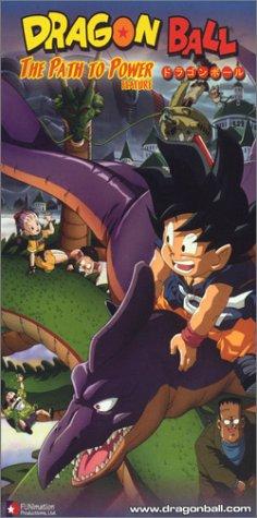 Dragon Ball: Path to Power [VHS]