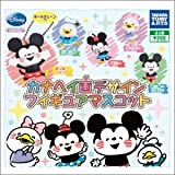 Takara Tomy Disney Character Kanahei Design Mascot Keychain Figure ~1.5