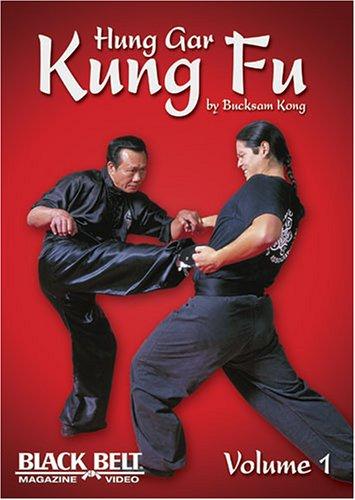 Hung Gar Kung Fu by Bucksam Kong Volume 1