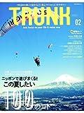 TRUNK〔トランク〕Vol.2 (NEKO MOOK)
