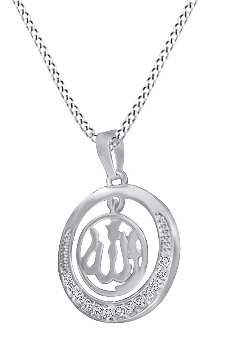 White Cubic Zirconia 14k Gold Over Sterling Silver Allah Pendant Necklace