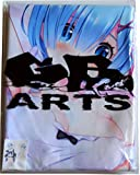 GB Arts Re:Zero Rem Pajamas 2 Peach Skin 150cm x 50cm PillowcaseNew Design