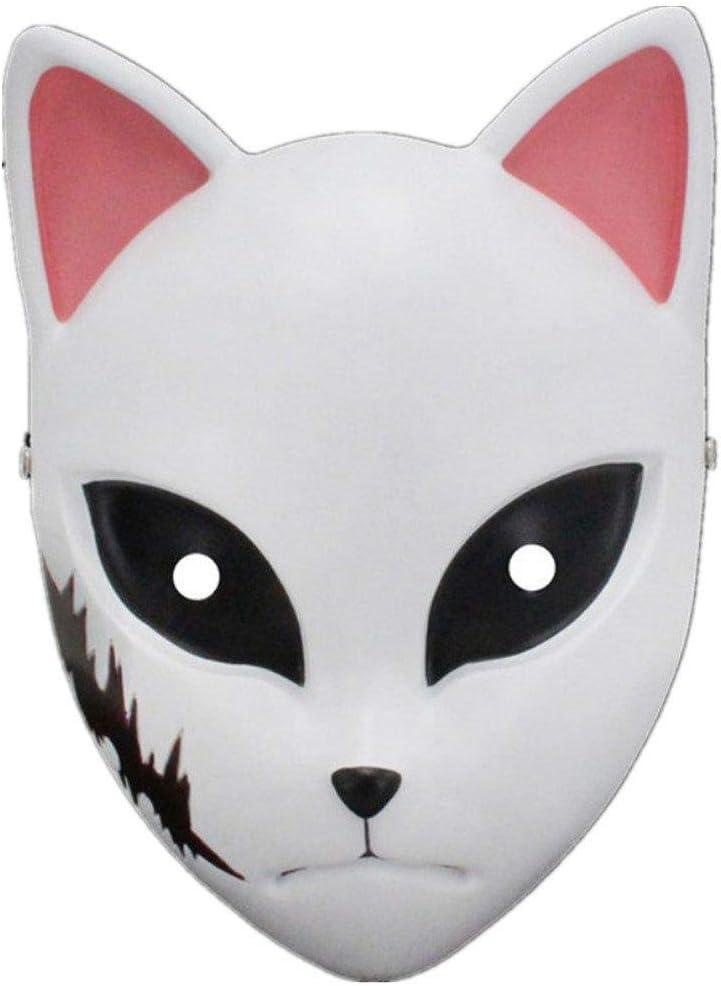 YBBGHH Demone Slayer Blade Mask Real Riso Farfalla Ninja Fox Anime Maschera di Halloween Maschera Coniglio