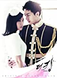 [CD]The King 2 Hearts 韓国ドラマOST (MBC) (韓国盤) [Import, Fr