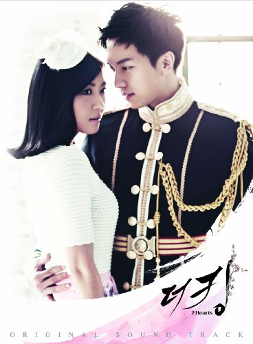 King 2hearts by Loen Ent Korea