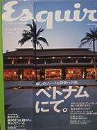 Esquire (エスクァイア日本版) 2000年7月号 Vol.14