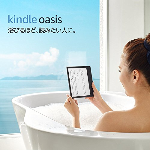 Kindle Oasis E-reader – 7″ High-Resolution Display (300 ppi), Waterproof, 32 GB, Wi-Fi (International Version)