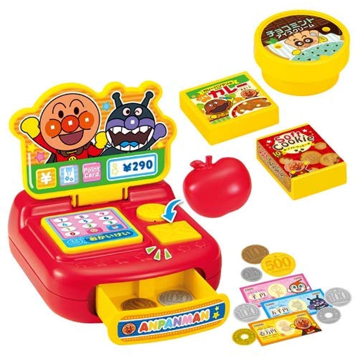 いつでも施しセールTEMI お店屋さんごっこ おもちゃ おままごと 知育玩具 ごっこ遊び アイス 食材 3歳以上 35点セット (ピンク)