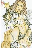 Vampire Wars, W. Shane Wilson, 0578016397