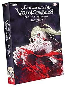 Dance in the Vampire Bund - Intégrale [Francia] [DVD]