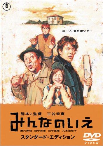 三谷幸喜監督の映画
