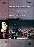 Dancer's Dream: The Great Ballets of Rudolf Nureyev - Romeo & Juliet by TDK DVD