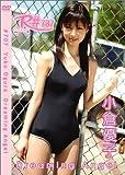 R#707 小倉優子 DREAMING ANGEL [DVD]