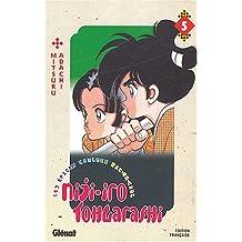 NIJI-IRO TOHGARASHI T05