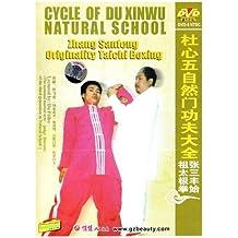 Zhang Sanfeng 72TH Originality Taichi boxing