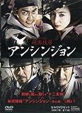 [DVD]DVD>秘密妓房アンシンジョンDVDーBOXセット(全7枚) () [単行本]
