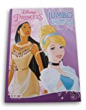 Lazy Days Disney Princess Coloring and Activity Book - 96 Pages