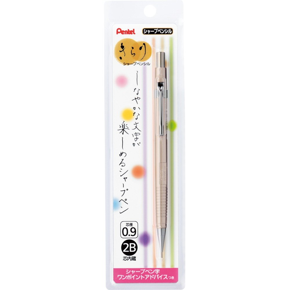 Pentel Mechanical Pencil, Kirari, 0.9mm, Gold (XP209-X) by Pentel (Image #2)
