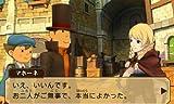 Professor Layton VS Gyakuten Saiban [Japan Import]