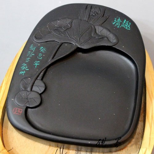 Tribute Wooden Box (Chinese High-quality She Yan Ink Stone Carving Lotus Pattern with Wooden Box)