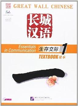 Great Wall Chinese: Essentials In Communication 1 - Textbook Descargar Epub Ahora