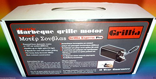 Grillia Cypriot Style Electric Barbeque Grill Rotisserie Variable 6 Spee by Grillia