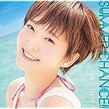 【Amazon.co.jp限定】SUMMER CHANCE!! 初回限定盤(DVD付)(L判ブロマイド(複製サイン入り)付)