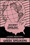Accent English, Harold Stearns, 0924799129