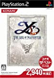 Ys: The Ark of Napishtim (Konami the Best) [Japan Import]