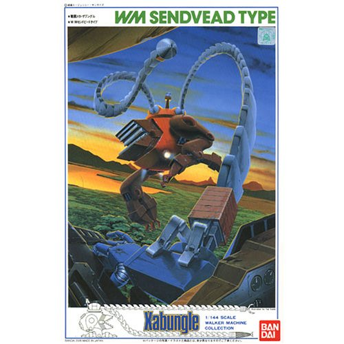 Wm Sendvead Type Bandai 1/144 Scale Walker Machine Collection Model Kit