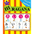 Flash Cards of Hiragana : Japanese (Illustrated)
