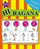 Flash Cards of Hiragana : Japanese (Illustrated)