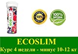 ECOSLIM weight loss supplement, only natural ingredients (8)