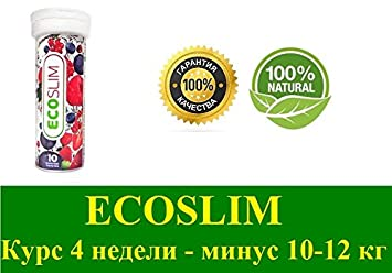 Ecoslim Weight Loss Supplement Only Natural Ingredients 6