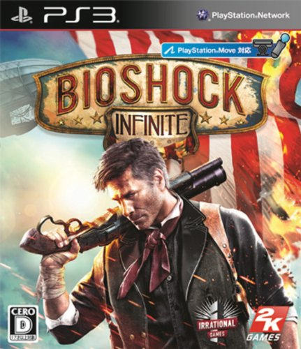 Bioshock Infinite Hinto Equipped With Dlc For The Game In The Browser  Industrial Revolution  And Game Code Book Award   Included In The Dlc  Upgrade Pack  Award Edition