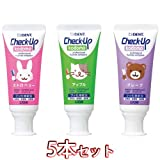 Lion Check-up Kodomo Toothpaste 60g, 5 Tubes Assort (Made in Japan)