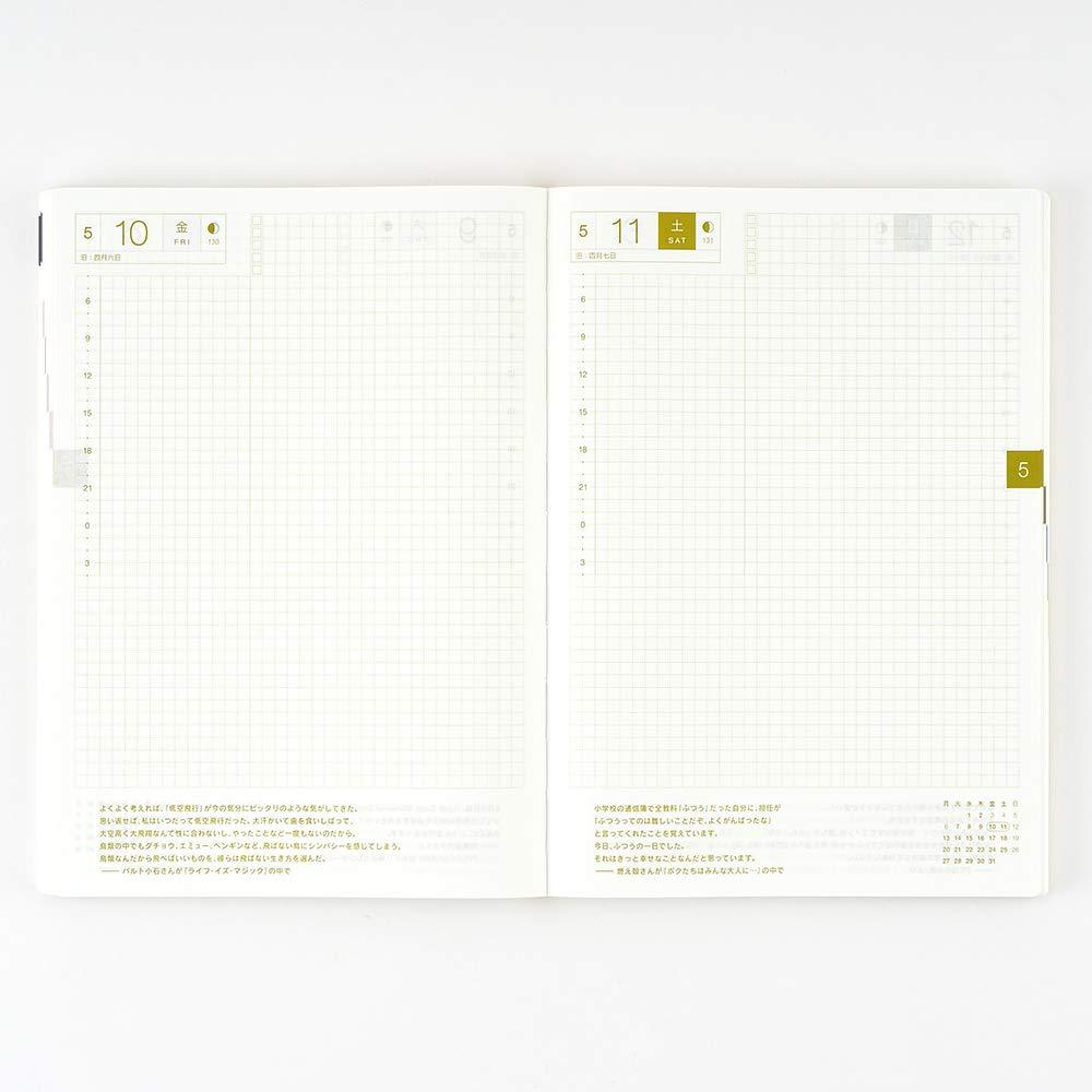 Hobonichi Techo - Planificador Cousin (japonesa, A5, desde ...