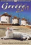 Greek Wall Calendar 2017 / Cats of Greece