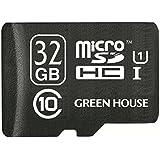 グリーンハウス microSDHCカード 32GB Class10 UHS-I対応 GH-SDMRHCUB32G